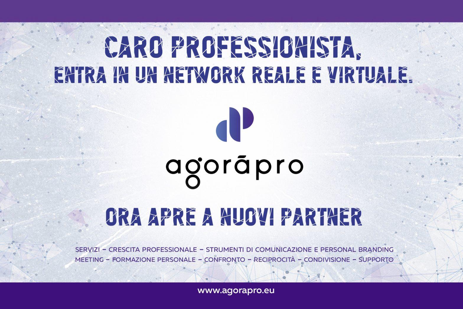 Agoràpro apre all'ingresso di nuovi partner